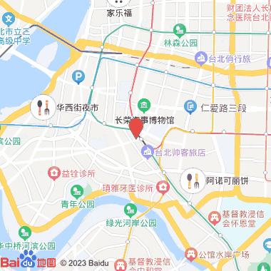 星辰大饭店 (喜来登)