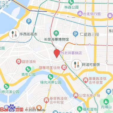 不二堂茶所在.永康公园店