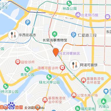 永康街芋头大王