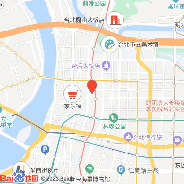 台北亚都丽致大饭店天香楼
