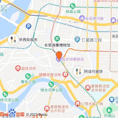 鼎泰丰( 信义店 )