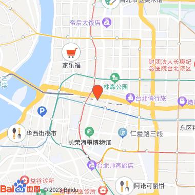 台北馥华商旅