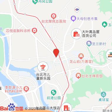 台北市立联合医院 - 阳明院区按摩小站