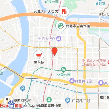 唐太盅养生炖品甜汤台北行天宫店