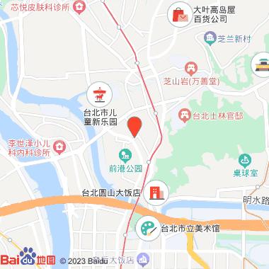 2020士林官邸春节花卉展