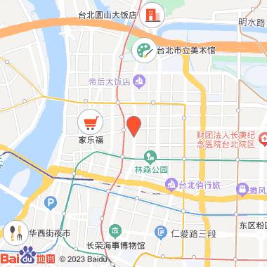 康华大饭店