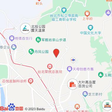 七星山系-天母古道亲山步道