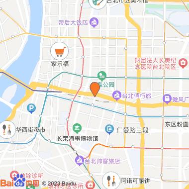 香城大饭店豪悦分店