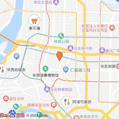 台北啤酒工场