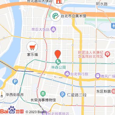 和逸.台北民生馆