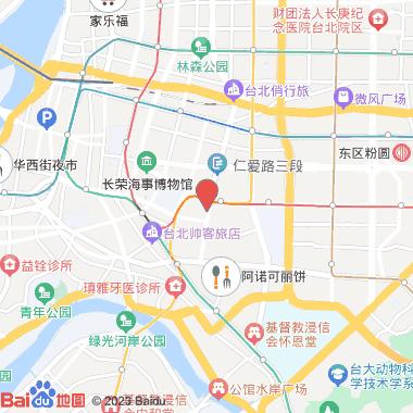 福容大饭店 台北一馆