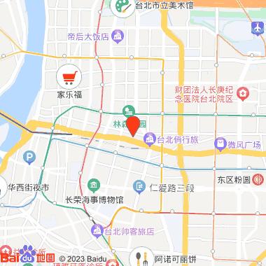 洛碁大饭店南京馆