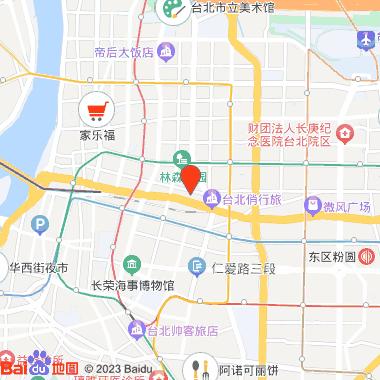 台北有园饭店