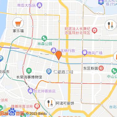 金乐足体养生会馆(八德会馆)