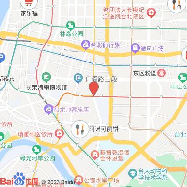 福华大饭店