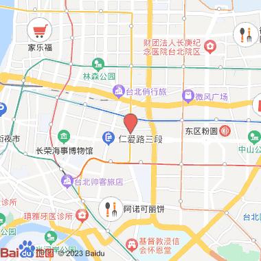丰居旅店忠孝馆