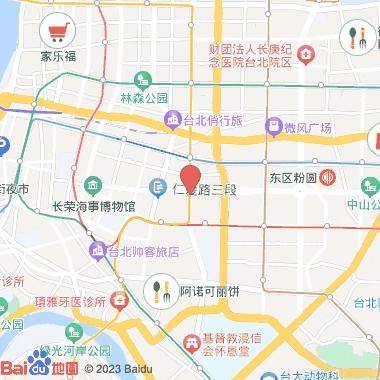 晶汤匙泰式主题餐厅(复兴SOGO店)