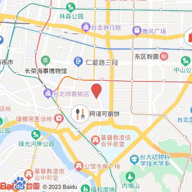富濠大饭店