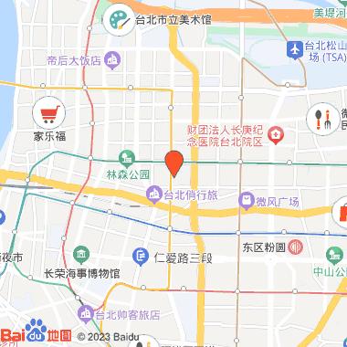 铜猴子 复兴店