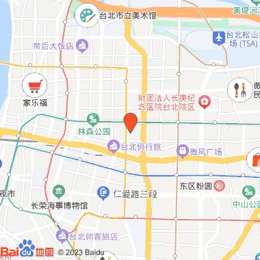 天阁酒店台北复兴