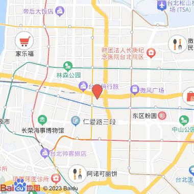 台北碧瑶饭店