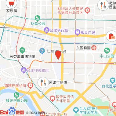 台北商旅(大安馆)