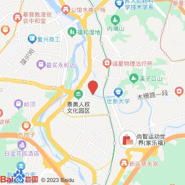 二格山系-仙迹岩亲山步道