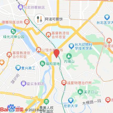 义芳居古厝