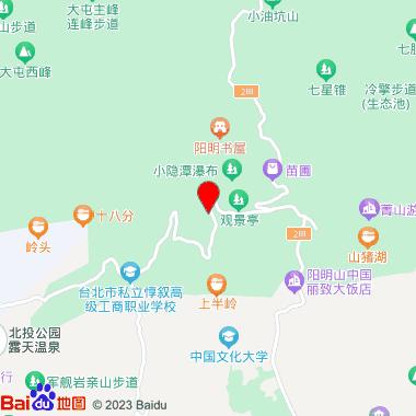 阳明山温泉区