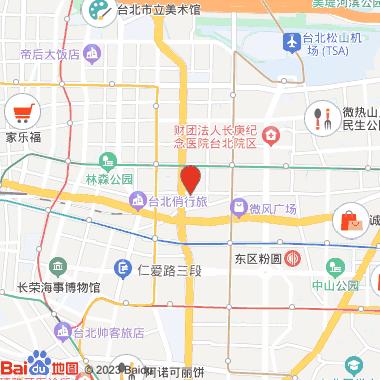 邓师傅(微风南京店)
