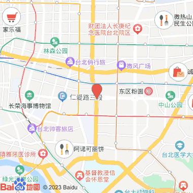 智慧网络灏美旅舍忠孝敦化店