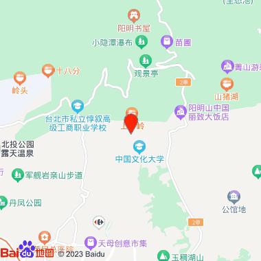 阳明山中国丽致大饭店