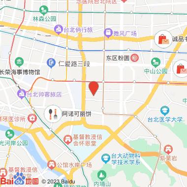 乐活文化事业股份有限公司