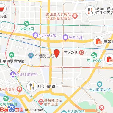 神旺大饭店-潮品集