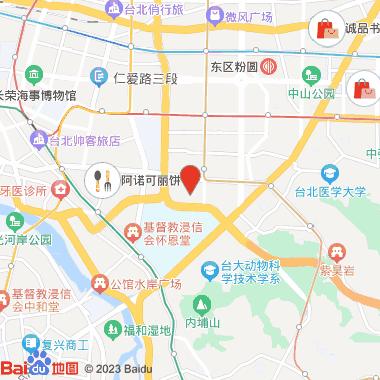 朝代画廊 Dynasty Gallery