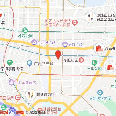 Wootp 窝台北