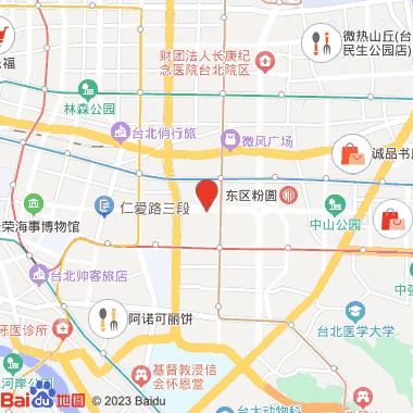 东栈商务旅店