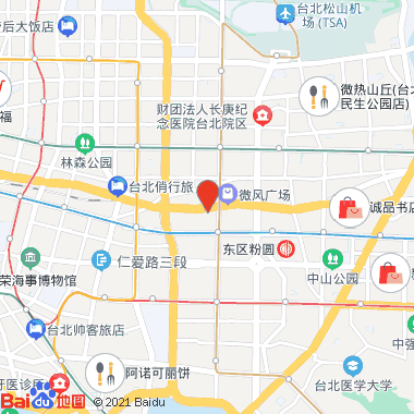 阿树国际旅店