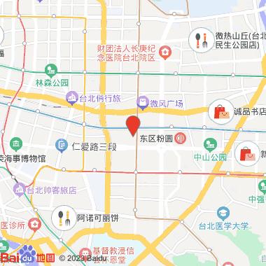 Ch-eat & Drink 餐厅