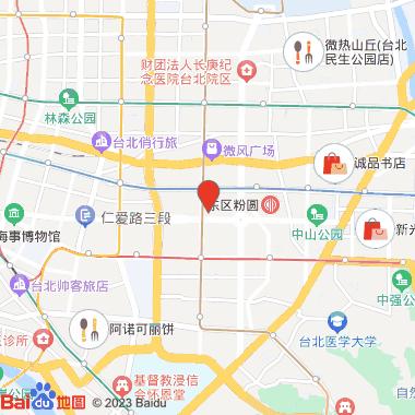 三虎居酒屋