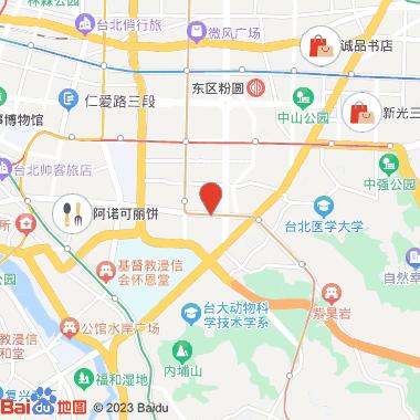 福尔摩莎壹零壹旅馆