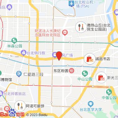 金乐足体养生会馆(牡丹会馆)