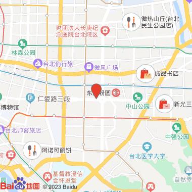 国联大饭店