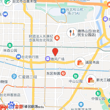 台北馥敦饭店南京馆