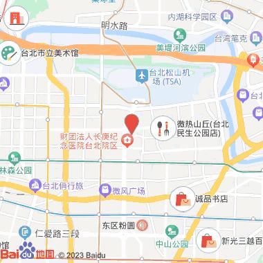 九州松饼(台北富锦店)