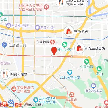 2017国际自由车环台赛-台北站