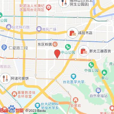 台北市政府珍爱按摩服务坊