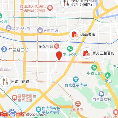 台北城市纪念品