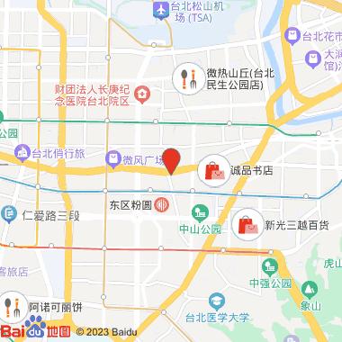 熊烧Bar串烧餐酒馆