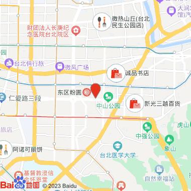 木文陶喜时尚旅馆